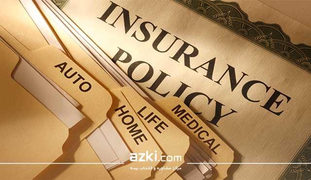 ماده ۱۰ قانون بیمه چیست؟ قاعده نسبی بیمه در چه رشتههایی کاربرد دارد؟