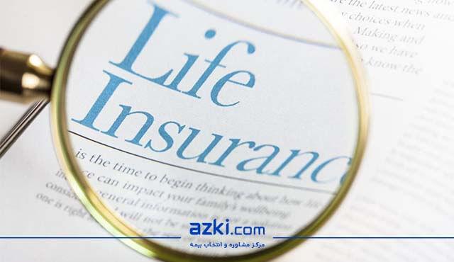 چرا وقتی بیمه تأمین اجتماعی دارم باید بیمه عمر بخرم؟