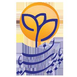 بیمه باربری ترانزیت پارسیان