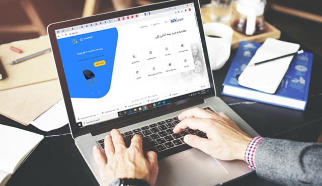مقایسه بیمهها از تمامی شرکتها   مزایای خرید اینترنتی بیمه از ازکی