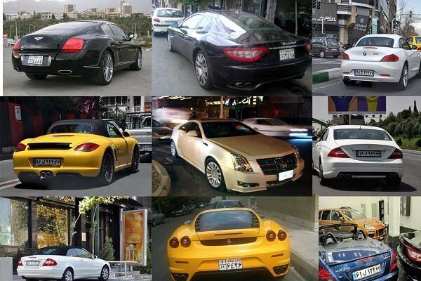 پوشش های بیمه بدنه خودروهای لوکس