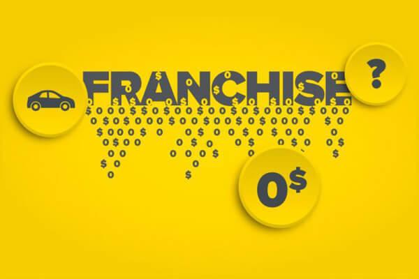 فرانشیز بیمه ثالث