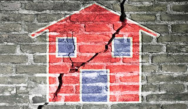 بیمه زلزله چیست