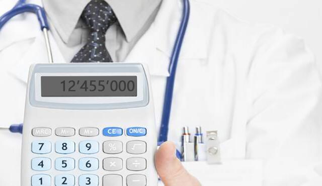 قیمت بیمه تکمیلی