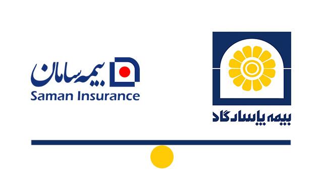 مقایسه بیمه عمر سامان و پاسارگاد